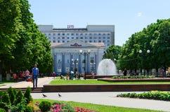 Fonte na biblioteca regional de Gomel nomeada após Lenin, Pobeda Squ Imagem de Stock
