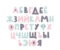 Fonte puerile scritta a mano audace Alfabeto russo Lettere pastelli semplici per la decorazione Progettazione di ABC dei bambini illustrazione di stock