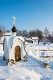 A fonte santamente do ícone de Tikhvin da mãe do deus, Januar Fotografia de Stock