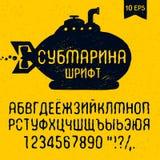 Fonte sottomarina disegnata a mano cirillico Fotografia Stock