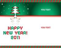 Fonte tipografica di nastro di carta di nuovo anno felice Fotografie Stock