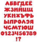 Fonte tipografica russa divertente Fotografia Stock