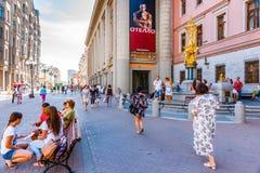 Fonte Turandot pelo teatro de Vakhtangov na rua de Arbat de M Imagens de Stock