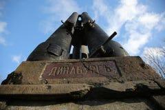 Fonte velha do unwork em Daugavpils dos canhões Fotografia de Stock