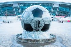 Fontein in Donetsk Stock Foto