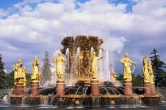 Fontein in Moskou Stock Afbeeldingen