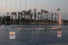 Fontein op Operaalgemene vergadering, Koeweit royalty-vrije stock foto