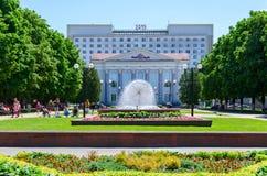 Fontein in park bij de Regionale die Bibliotheek van Gomel na Lenin wordt genoemd Royalty-vrije Stock Afbeeldingen