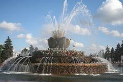 fonteinen Stock Fotografie