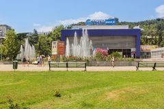 Fonteinen in het stadspark Royalty-vrije Stock Foto's