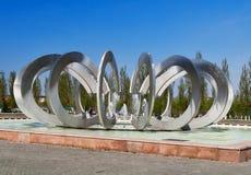 Fonteinhoef en Wiel in Astana Royalty-vrije Stock Afbeelding