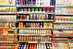 FOOD ADDITIVE SCARE. Taiwanese beverages and other products suspected of DEHP contamination. Photo took on May 29, 2011 in Taiwan Royalty Free Stock Image