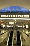 Food court Stock Images