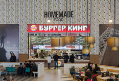 Food court at a shopping center Ambar Royalty Free Stock Images