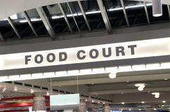 Food court sign. In the mall Stock Photography