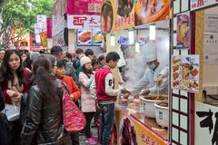 Food court of Yuexiu Guangfu temple fair Royalty Free Stock Photography