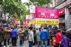 Food court of Yuexiu Guangfu temple fair 2 Royalty Free Stock Image