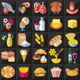 Food flat icons set. Set of food icons flat design illustration Stock Images
