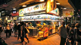 Food kiosk in Hong Kong Royalty Free Stock Image