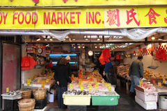 Food market Stock Photography