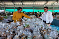 Food market in Buriram Thailand Stock Photo