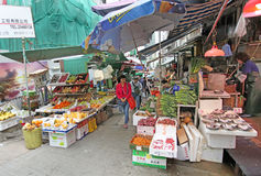 Food market in Hong Kong Royalty Free Stock Photography