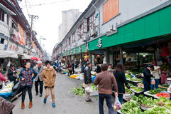 Food market in Shanghai Stock Photo