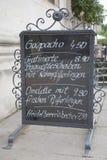 Food Menu in German Stock Photo