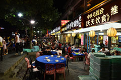 food night market Royalty Free Stock Photography