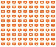 Food orange message icons set Royalty Free Stock Image