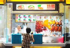 Food stall Stock Image