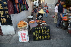 Food stands in Dali, China Royalty Free Stock Image