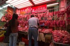 Food stores in Hong Kong Royalty Free Stock Photos