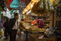 Food stores in Hong Kong. An image of Food stores in Hong Kong Royalty Free Stock Photos