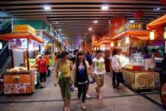 Food street Stock Photo