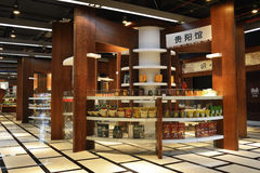 Food street interior Stock Image