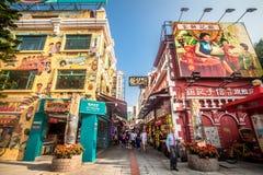 Food street of Macau. Stock Images