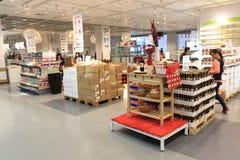 Food supermarket Stock Photo