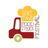 Food Truck Cafe Food Festival Promo Sign, Colorful Vector Design Template With Vehicle And Cooking Hat Silhouette. Fast Food Restaurant On Wheels Event Label Stock Photography