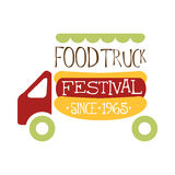 Food Truck Cafe Food Festival Promo Sign, Colorful Vector Design Template With Vehicle And Hot Dog For Trailer. Silhouette. Fast Food Restaurant On Wheels Event Stock Images