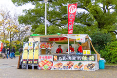 Food truck in Osaka castle Park Stock Photography