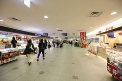 Food and vegetable shop in New Chitose Airport Royalty Free Stock Photography