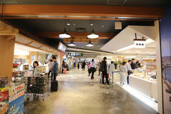 Food and vegetable shop in New Chitose Airport Stock Photo
