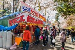 Food vendor at the Hirosaki Castle Park Royalty Free Stock Photography
