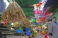 Foodmarket w środkowym Hongkong Obrazy Stock
