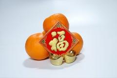 Fook, um dos cumprimentos chineses os mais auspiciosos do ano novo imagens de stock