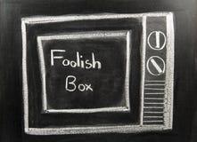 Foolish Box Stock Photography