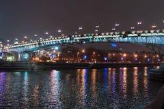 Foot bridge through Moscow the river Stock Photo