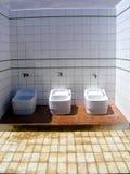 Foot-washing Stock Photos