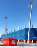 Footbal stadium The Doosan Arena in Pilsen. Royalty Free Stock Photo